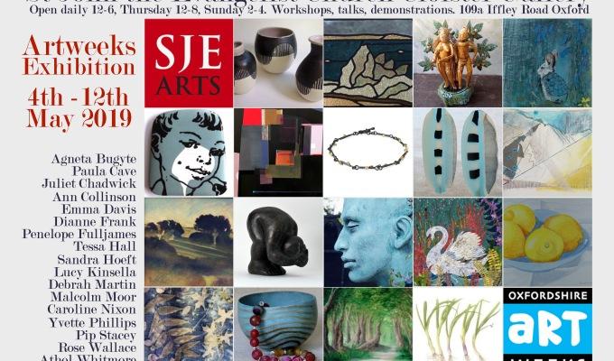 SJE Arts
